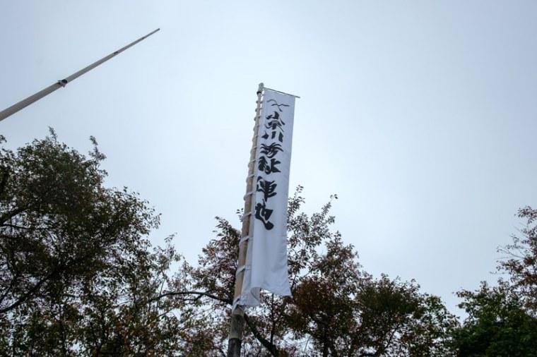 sekigahara157-0536