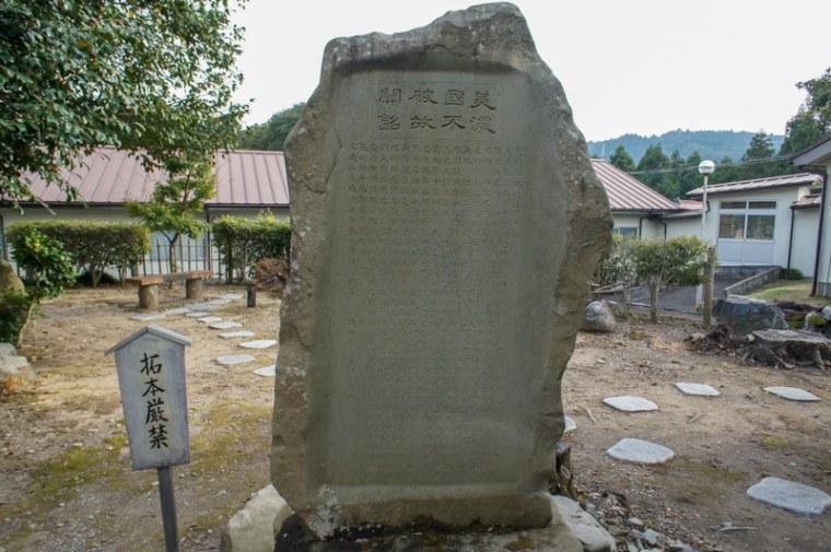 sekigahara171-03200