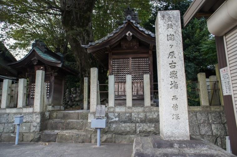 sekigahara188-03243
