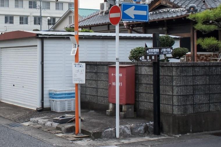 sekigahara189-03244