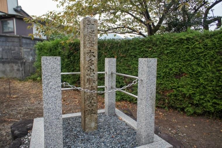 sekigahara194-03250