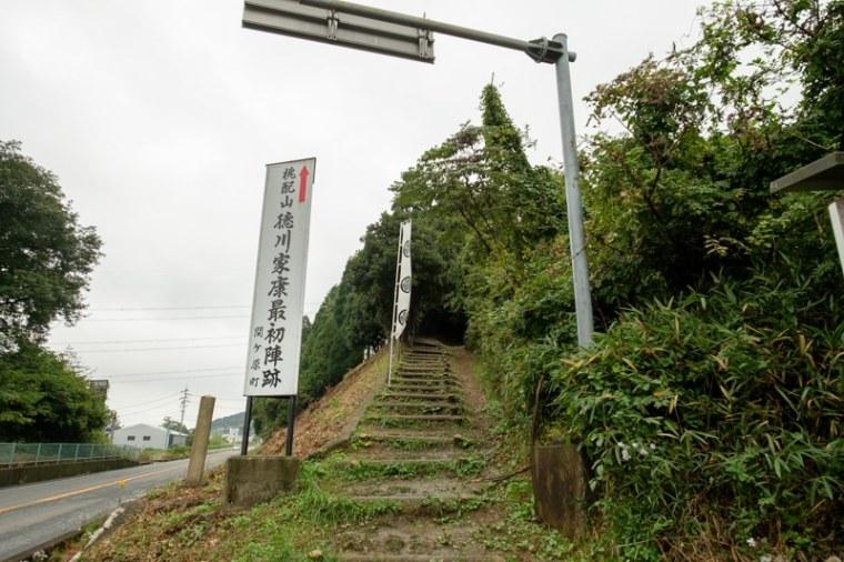 sekigahara197-0439