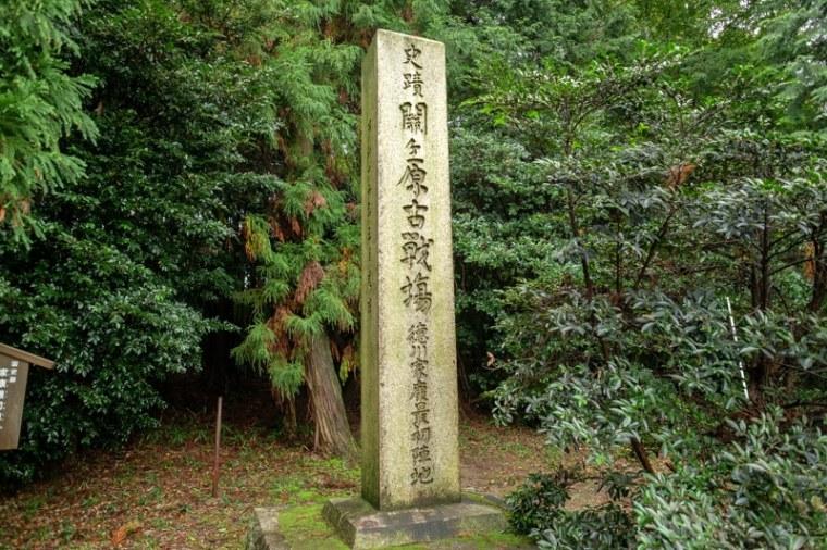 sekigahara201-0446