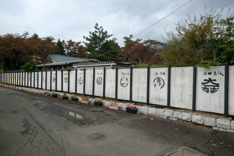 sekigahara206-0558