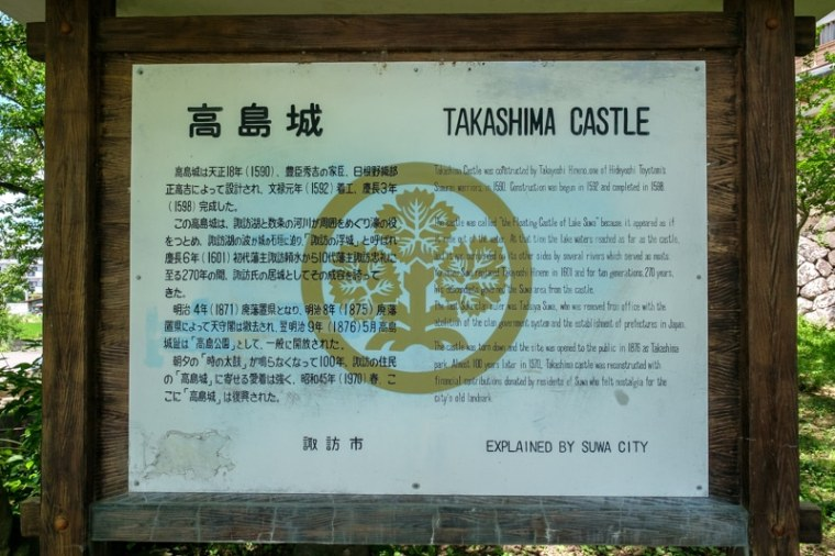 takashimajo035-8649
