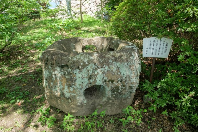 takashimajo036-8650
