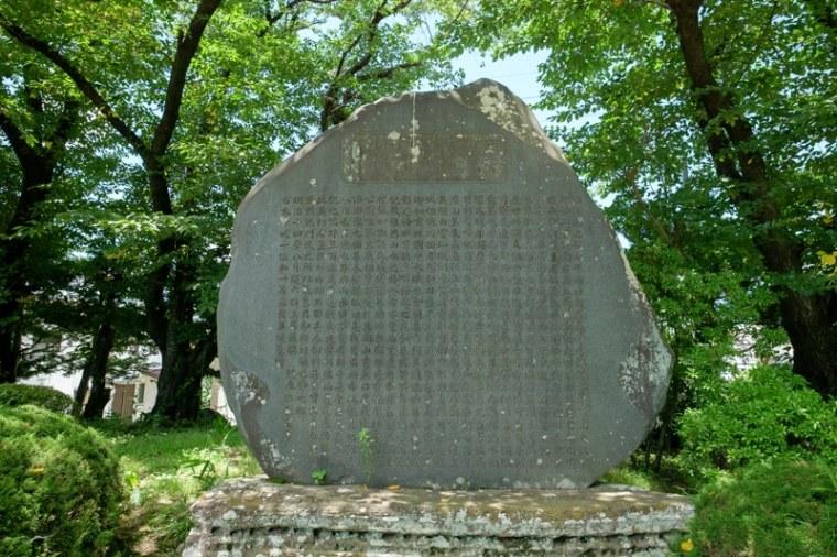 takashimajo055-8675