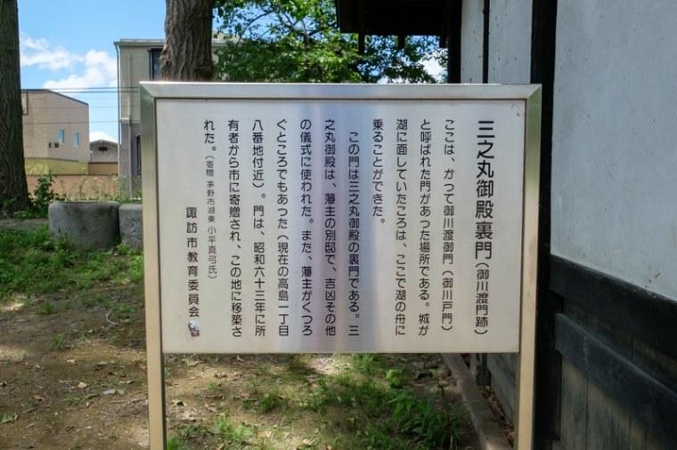 takashimajo057-8677