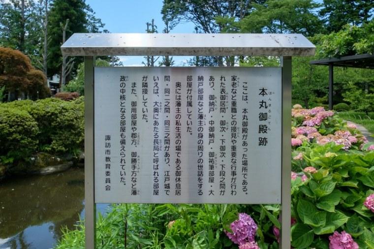 takashimajo062-8682
