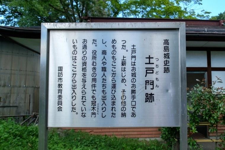 takashimajo066-8687