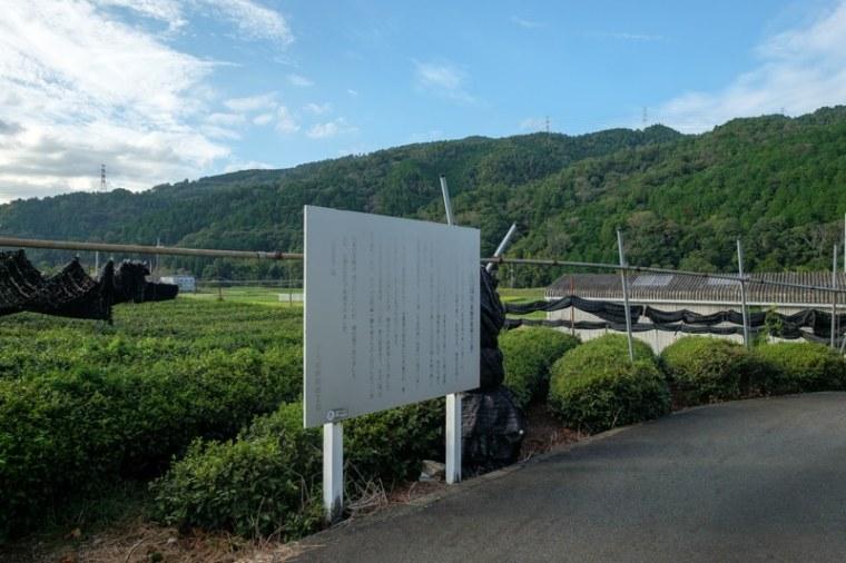 kyoto-yamaguchi-jo-4770a-4779