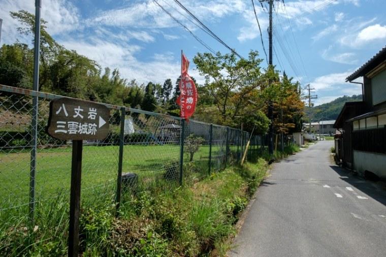 mikumo-03_4602