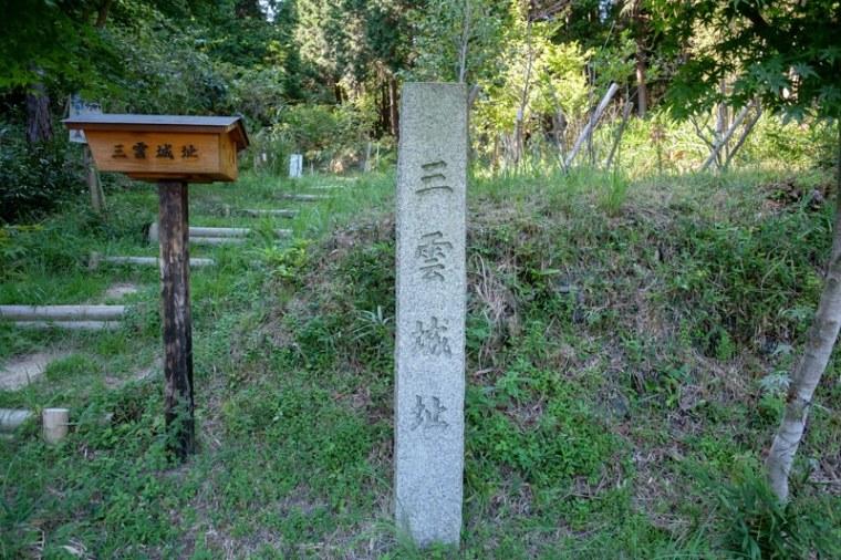 mikumo-06_4777