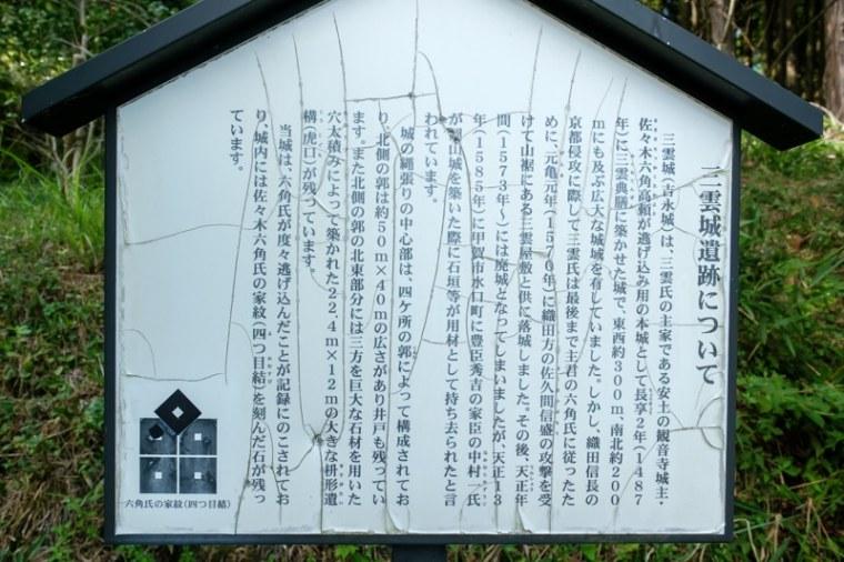 mikumo-08_4617