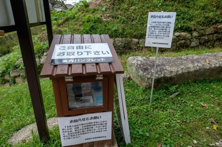 tarao_jinya-03-7900