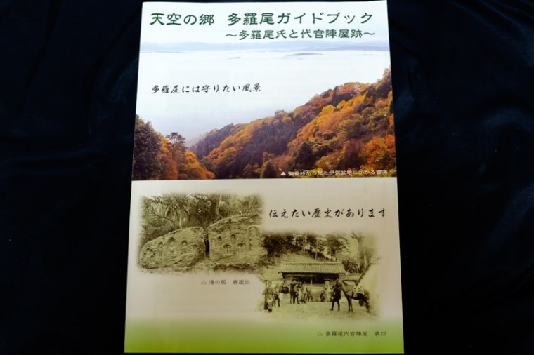 tarao_jinya-04-8329