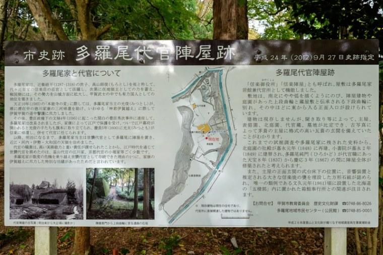 tarao_jinya-16-7910