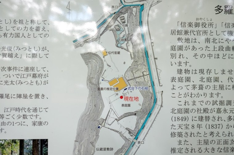 tarao_jinya-18-7911