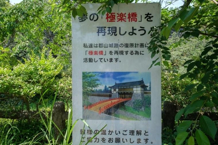 yamato_koriyama_050-1985