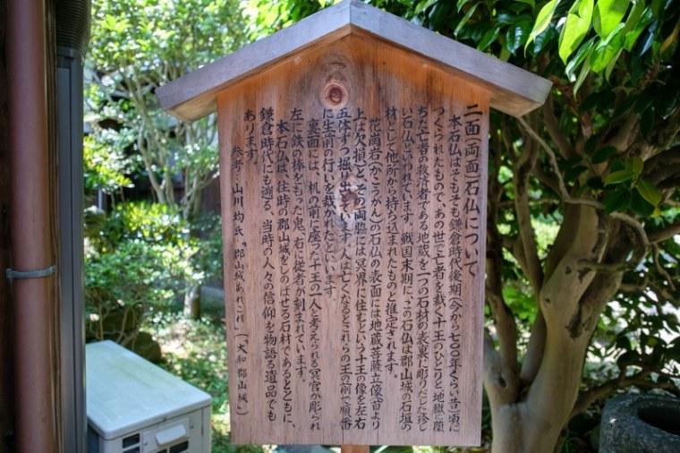yamato_koriyama_056-1998