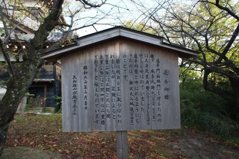 yamato_koriyama_070-09_03774-s