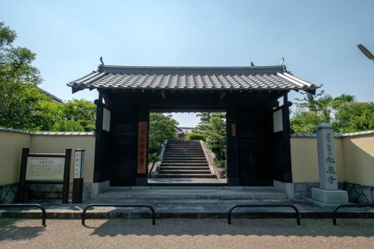 yamato_koriyama_087-2105