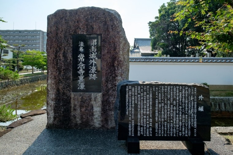 yamato_koriyama_122-2169