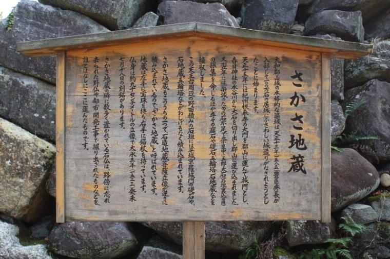 yamato_koriyama_old_10-dsc03731s-s