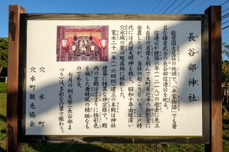 anamizu_22-7247