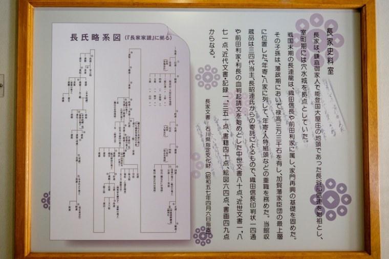 anamizu_23-7250