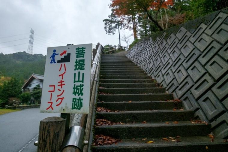 bodaiyama-jo_04-6910