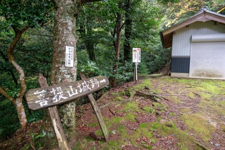 bodaiyama-jo_09-6917