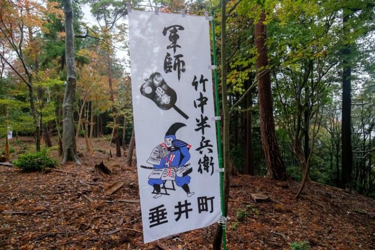 bodaiyama-jo_27-6966