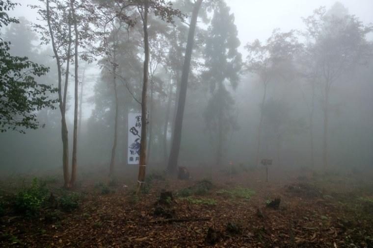 bodaiyama-jo_39-7020