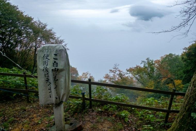 bodaiyama-jo_60-7068
