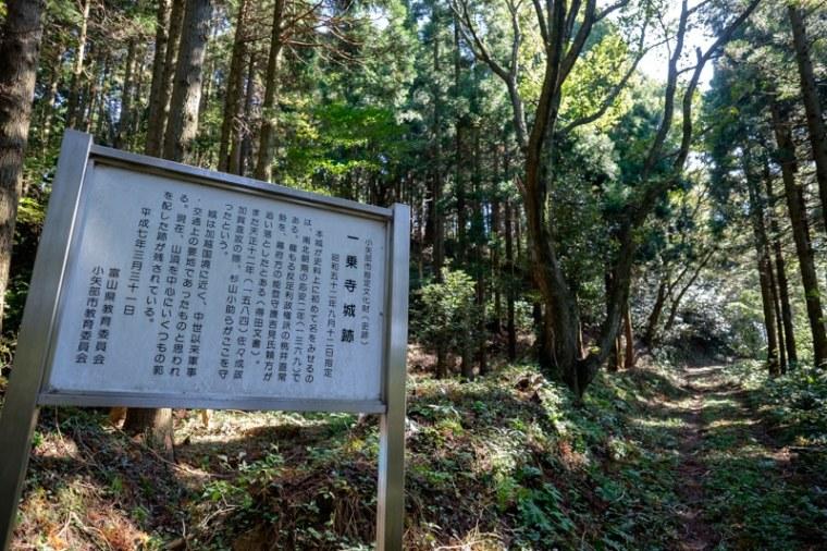 ichijouji-jo-6890