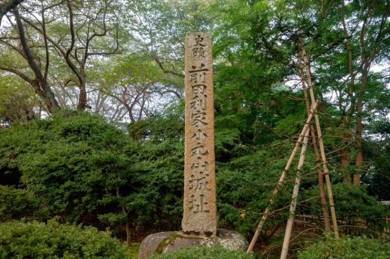 komaruyama_08-7289