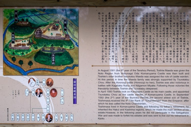 komaruyama_09-7291
