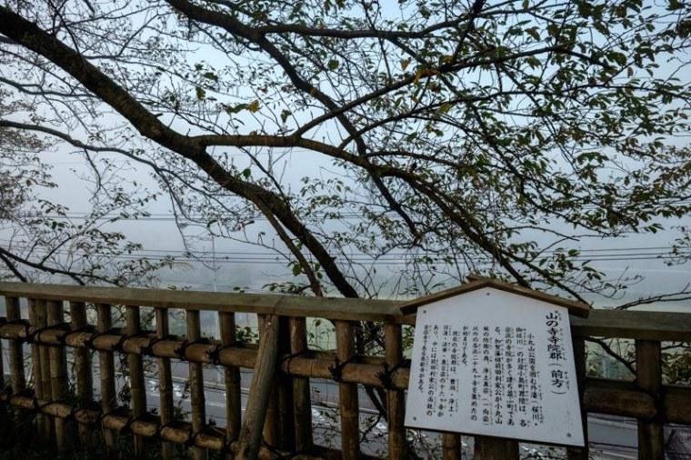 komaruyama_18-7312