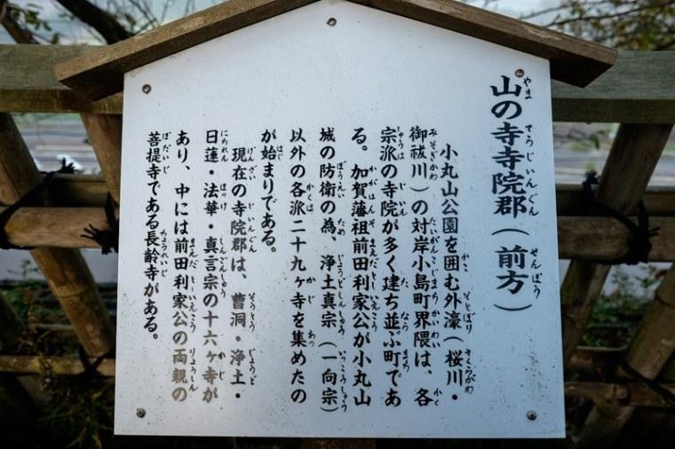 komaruyama_19-7311