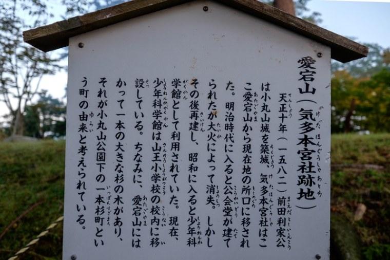 komaruyama_31-7270