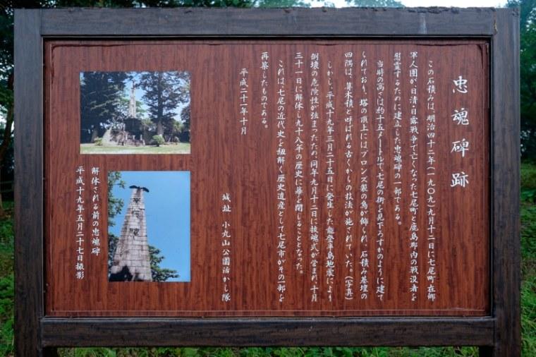 komaruyama_34-7274