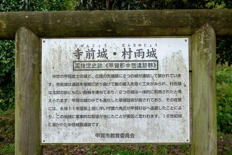 murasame_03-8160