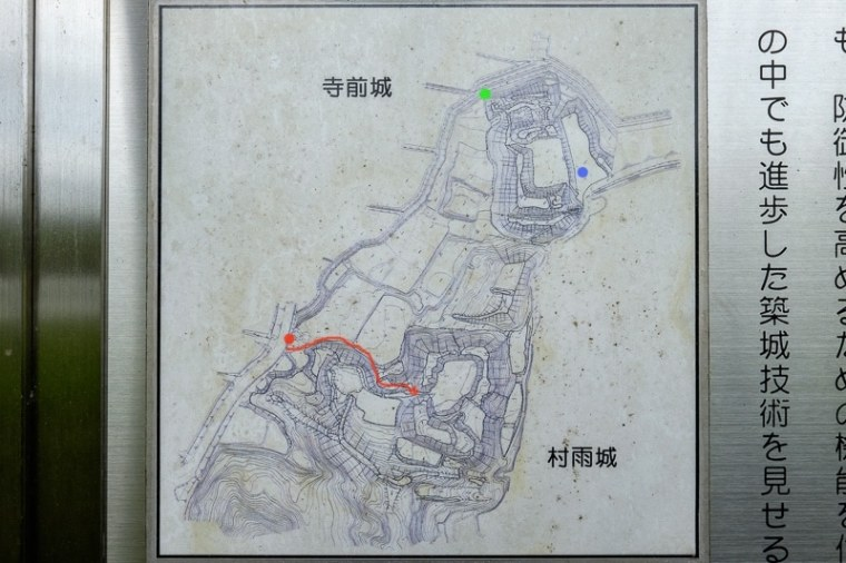 murasame_04-8218s