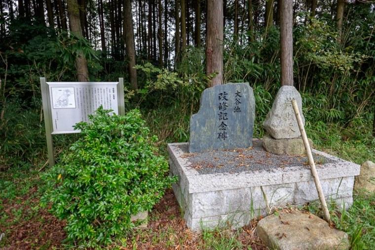 murasame_22-8216