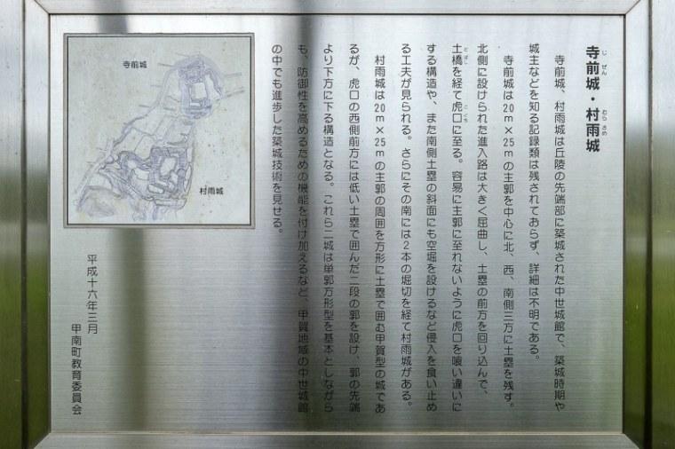 murasame_23-8217