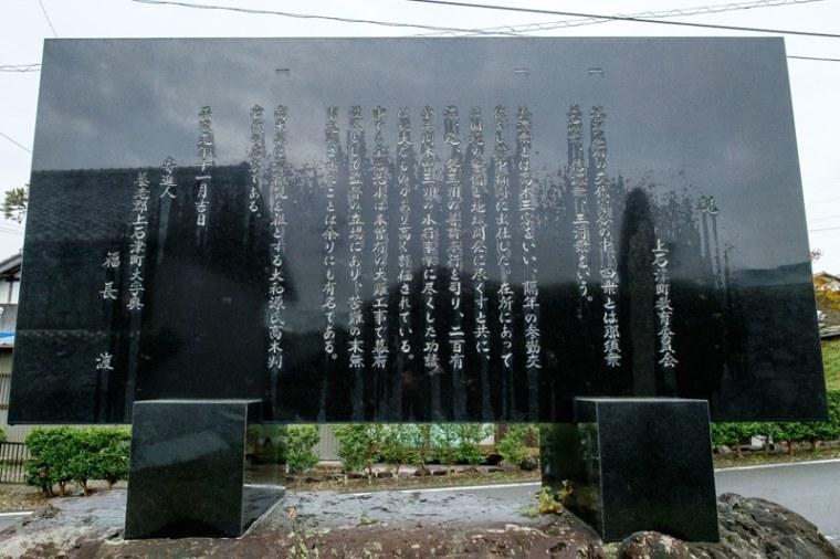 nishi-takagi-jinya_03-6768