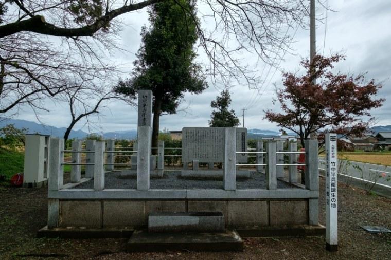 oomidou-jo_06-6816