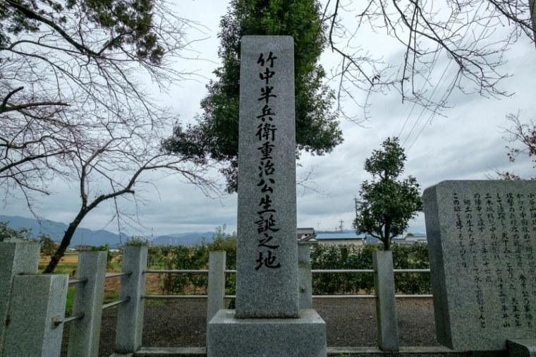 oomidou-jo_07-6818