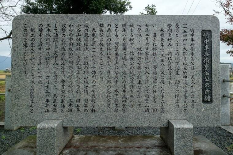 oomidou-jo_08-6817